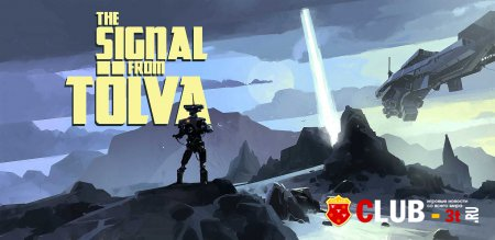 The Signal From Tolva Trainer version 1.0 64bit + 4