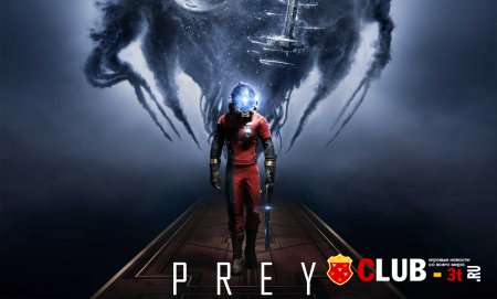 Prey Trainer version 1.02 64bit + 15