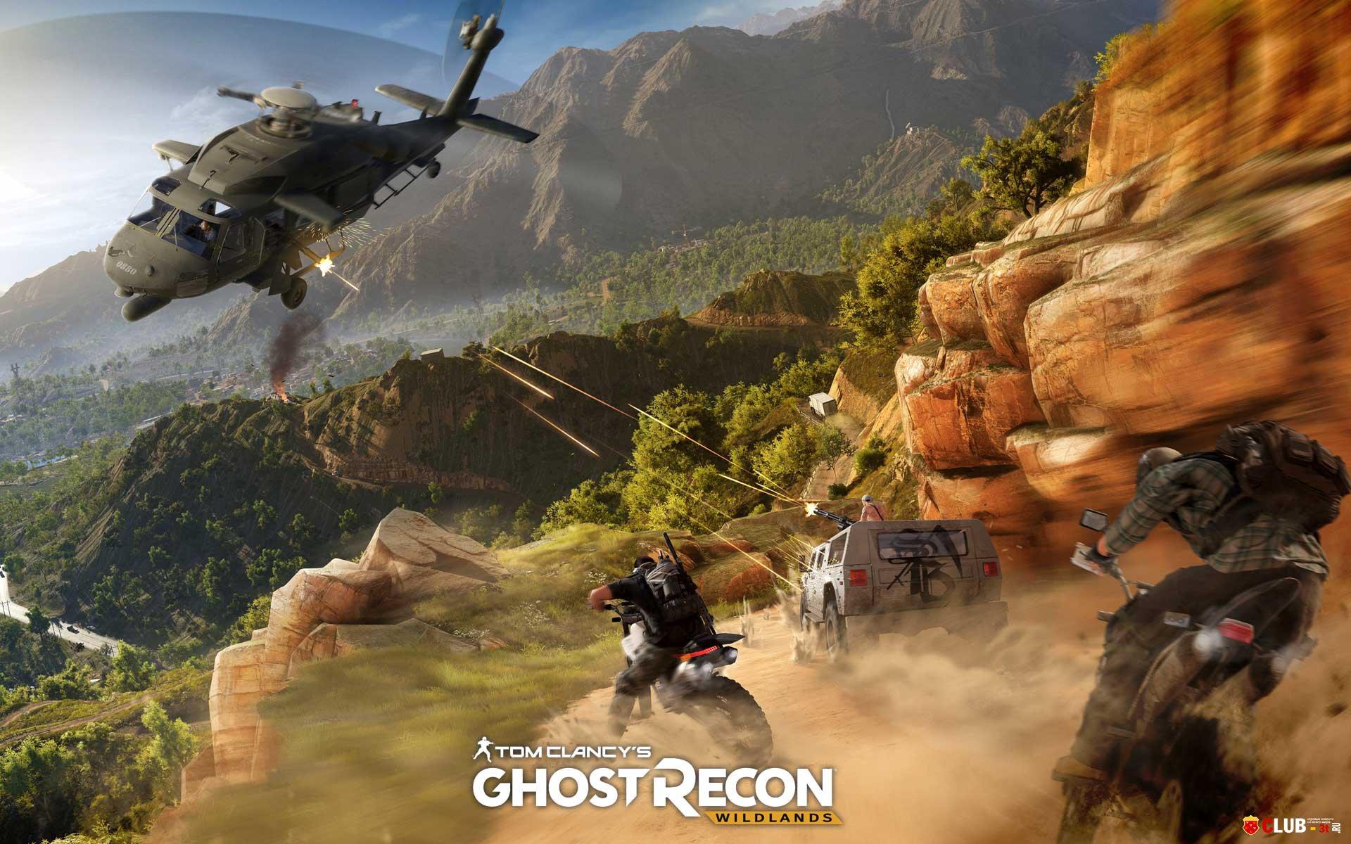 Tom Clancys Ghost Recon Wildlands Trainer Version 21072017 7