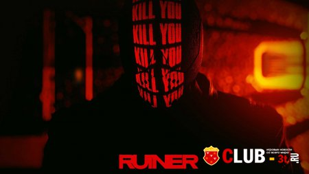 Ruiner Trainer version 1.0 + 1
